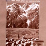 Cover Page of PAHAR-3