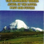 The Himalayan World-book-cover