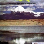 Cover Page of PAHAR-5-6