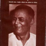 Cover Page of PAHAR 7