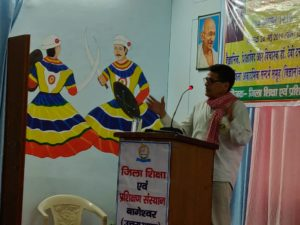 DD Pant Centenary Celebrations at Bageshwar